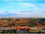 Best of China utazás - Palota