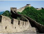 Kínai Körút: Kínai Nagy Fal