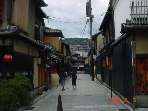 Kyoto Gion-negyed Gésa negyed