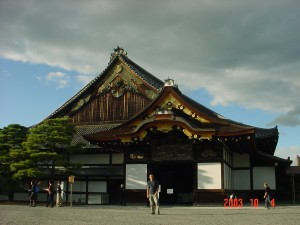 Kyoto a Sogun Palotája
