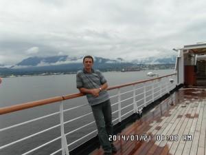 Alaszka körutazás - alaszkai hajóút