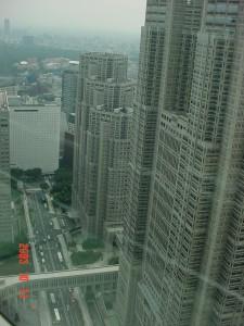 Tokio: a kormányzati negyed
