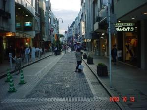 Tokio - modern utcakép