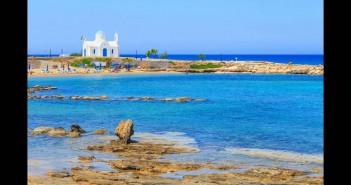 É-Ciprus
