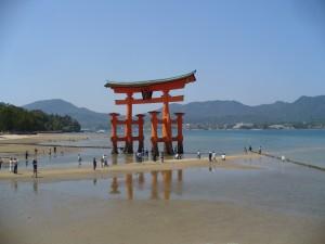 Japán körút - Hiroshima
