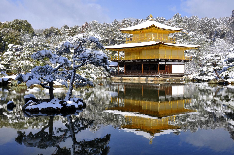 Karácsonyi, szilveszteri hajóút: Osaka - Kinkakuji templom (Japán utazás)